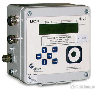 Корректор объема газа ЕК-260